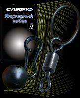 Оснастка для маркера (маркерный набор) Carpio marker rіg - 5 шт.