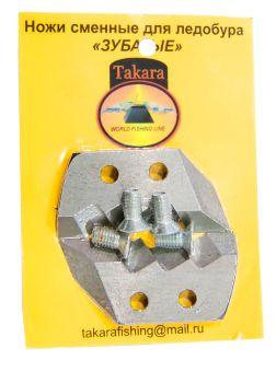Комплект ножей Takara Зубатые для 130 ледобура