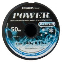Зимняя леска Power 50 м.
