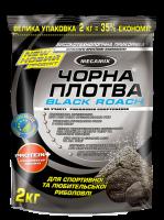 "Прикормка Megamix - ""Чорная-Плотва"" - 2 кг"