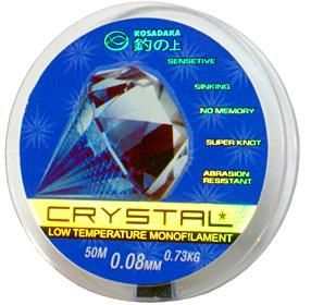 Леска Kosadaka Cristal 50m - 10 шт