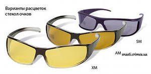 Очки jaxon поляризационные 01