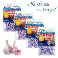 Пенопластовые шарики для рыбалки Corona-Fishing - Чеснок