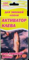 Активатор клева Dolphin - зима
