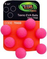 Texno EVA Balls 10mm pink (Розовый) уп/8шт