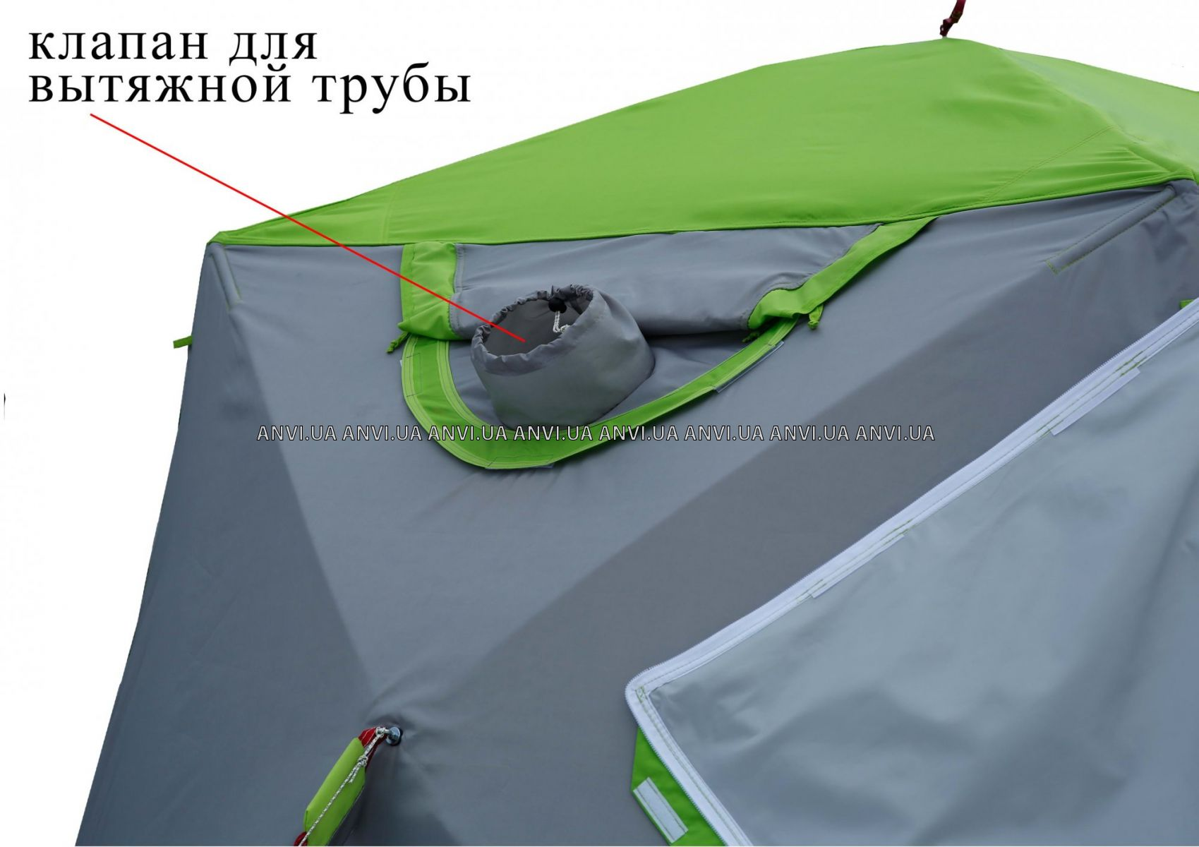 палатка куб для зимней рыбалки купить