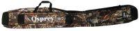 Чехол для удилищ Osprey 130 см