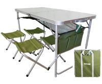 Стол + 4 стула Ranger TA21407+FS21124 + Чехол