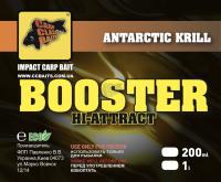 Бустер для Прикормки - High-Attract - Antarctic Krill (Антарктический Криль)