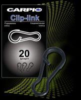Соединительная клипса Carpio Clip-link - 20 шт.