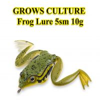 Лягушка Grows Culture Frog Lure 5sm 10g