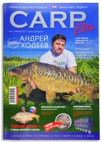 """Журнал """"Карп-Элит"""" №17"""
