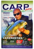 "Журнал ""Carpfishing"" №19/2016"