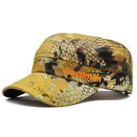 Кепка Nordman из ХБ ткани - Камуфляж желтый