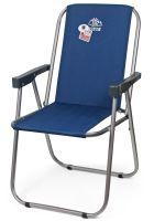 Кресло раскладное Отдых Vista - Фидель - 48x38x78 см - Синий - 4820227320080