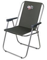Кресло раскладное Отдых Vista XL - 40x56x86 см - Хаки - 4820227320097