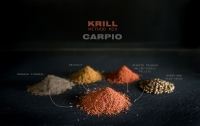KRILL method mix Carpio - 1 кг