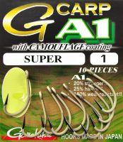 Крючок Gamakatsu A-1 G-Carp Camou Sand Super