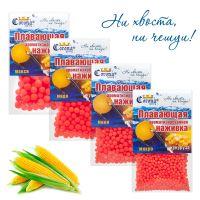 Пенопластовые шарики для рыбалки Corona-Fishing - Кукуруза