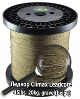 Ледкор Climax Leadcore