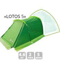 Летняя спальная палатка Лотос 5 Саммер