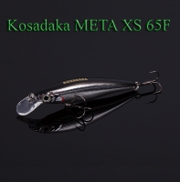 Kosadaka Meta XS 65F