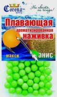 Плавающая ароматизированная наживка - Макси (пенопластовые шарики)