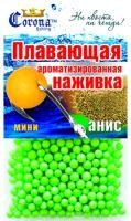 Плавающая ароматизированная наживка - Мини (пенопластовые шарики)