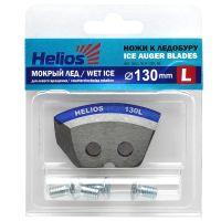 Ножи для ледобура Тонар - HELIOS 130 (L) (полукруглые - мокрый лед, левое вращение)