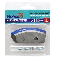Ножи для ледобура Тонар - HELIOS 150 (L) (полукруглые - мокрый лед, левое вращение)