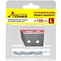 Комплект ножей для ледобура Тонар ЛР-100(L) - левое вращение (2020)