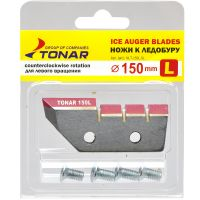 Комплект ножей для ледобура Тонар ЛР-150(L) - левое вращение (2020)