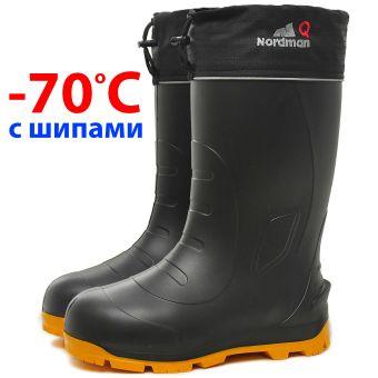 Сапоги для зимней охоты и рыбалки Nordman Quaddro -70℃ (с шипами)