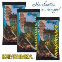 Клейковина Corona-Fishing - Клубника - 250 грамм