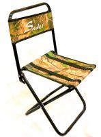"""Складной стул со спинкой расцветка """"Клён"""""""