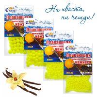 Пенопластовые шарики для рыбалки Corona-Fishing - Ваниль