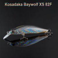 Воблер Kosadaka Baywolf XS 82F