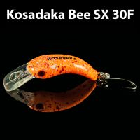 Воблер Kosadaka Bee SX 30F