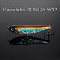 Воблер Kosadaka Bonga W77