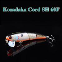 Воблер Kosadaka Cord SH 60F