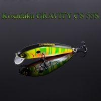 Воблер Kosadaka Gravity СS 55S