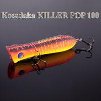 Воблер Kosadaka KILLER POP 100