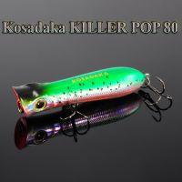 Воблер Kosadaka KILLER POP 80