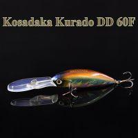 Воблер Kosadaka Kurado DD 60F