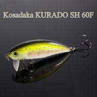 Воблер Kosadaka Kurado SH 60F