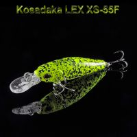 Воблер Kosadaka Lex XS 55F