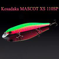 Воблер Kosadaka MASCOT XS 110SP