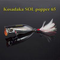 Воблер Kosadaka SOL popper 65