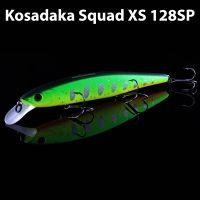 Воблер Kosadaka Squad XS 128SP