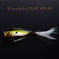 Воблер Kosadaka Takao 55